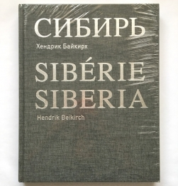 Siberia by Hendrik Beikirch